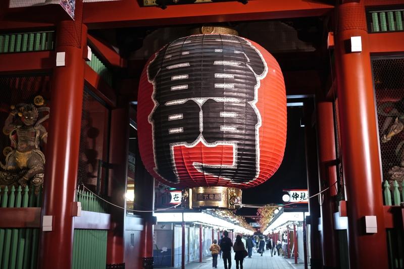 Sokyo Opening Hours